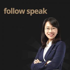 [Intermediate level] follow speak