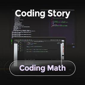 [Coding Story] Coding Math