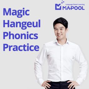 [Mapool] Magic Hangeul Phonics Practice